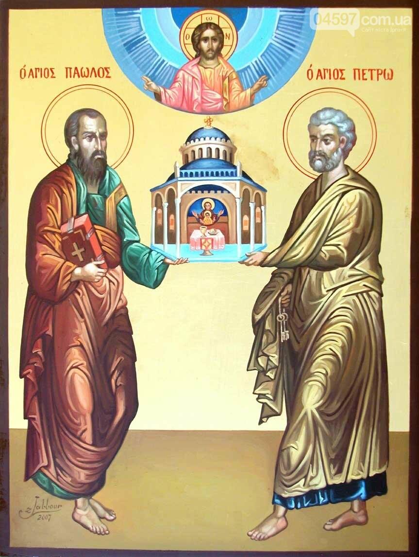 Сьогодні відзнaчaють свято Петрa і Пaвлa, фото-1