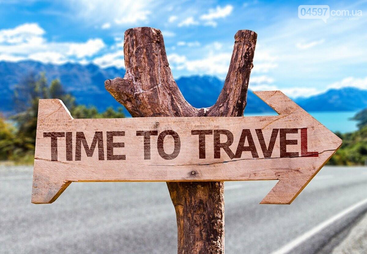 5 причин, чому подорожувати потрібно прямо зараз, фото-2