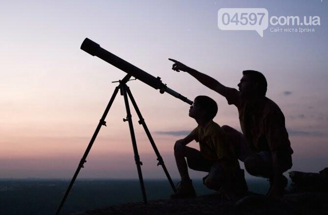 Місячне затемнення 16 липня: де і коли його буде видно, фото-1
