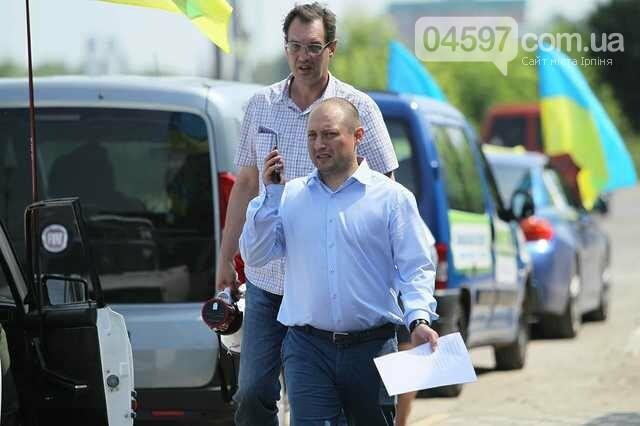 Суд арештував земельну ділянку Зіневича, фото-1
