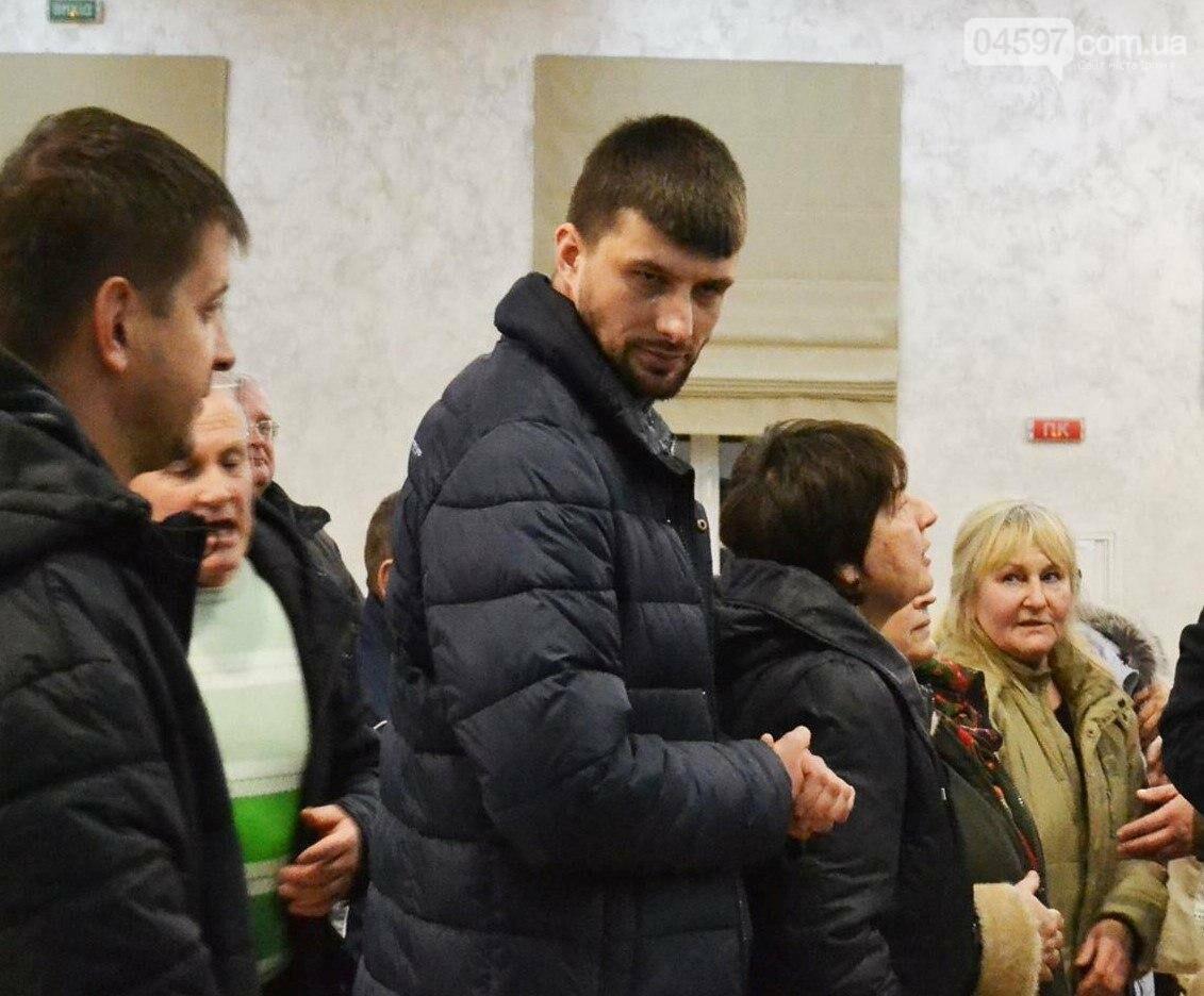 За квотою «Батьківщини» ОВК 95-го округу очолив відомий шахрай, фото-2