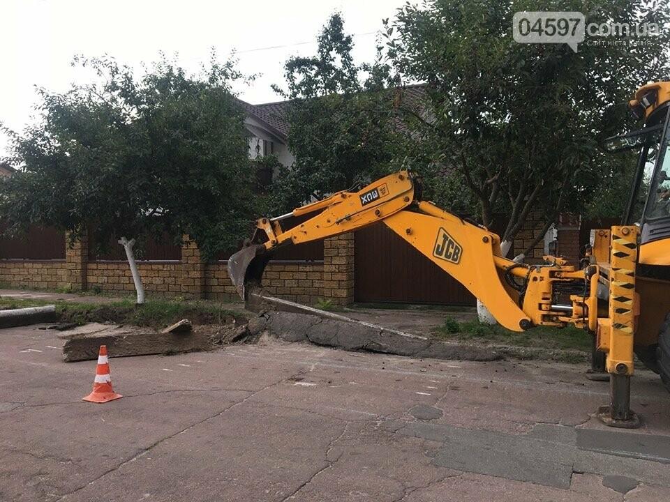Вулиці Гостомеля будуть оснащені новими тротуарами, фото-5