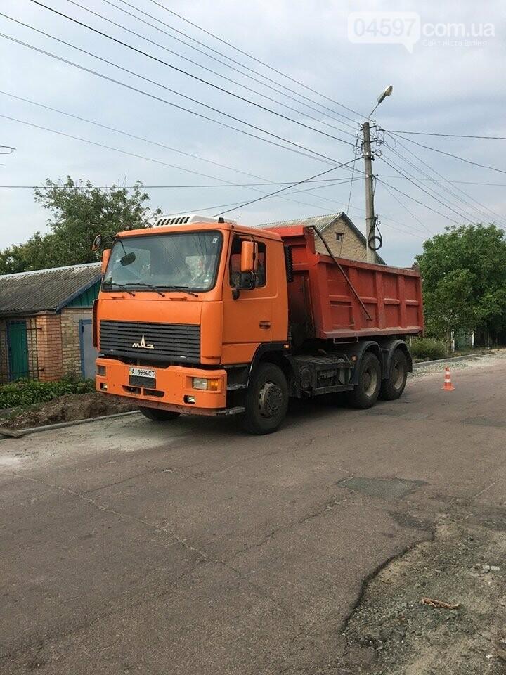 Вулиці Гостомеля будуть оснащені новими тротуарами, фото-4