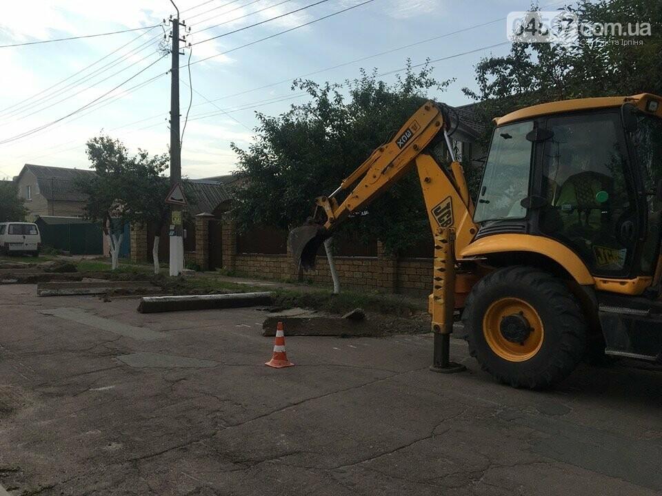 Вулиці Гостомеля будуть оснащені новими тротуарами, фото-3