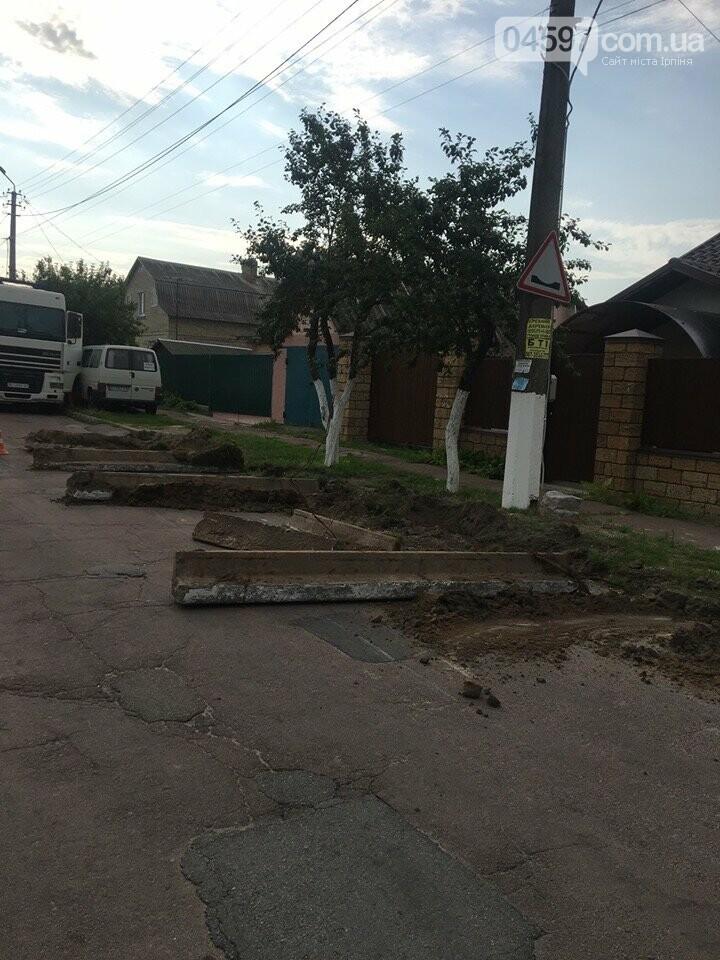Вулиці Гостомеля будуть оснащені новими тротуарами, фото-2