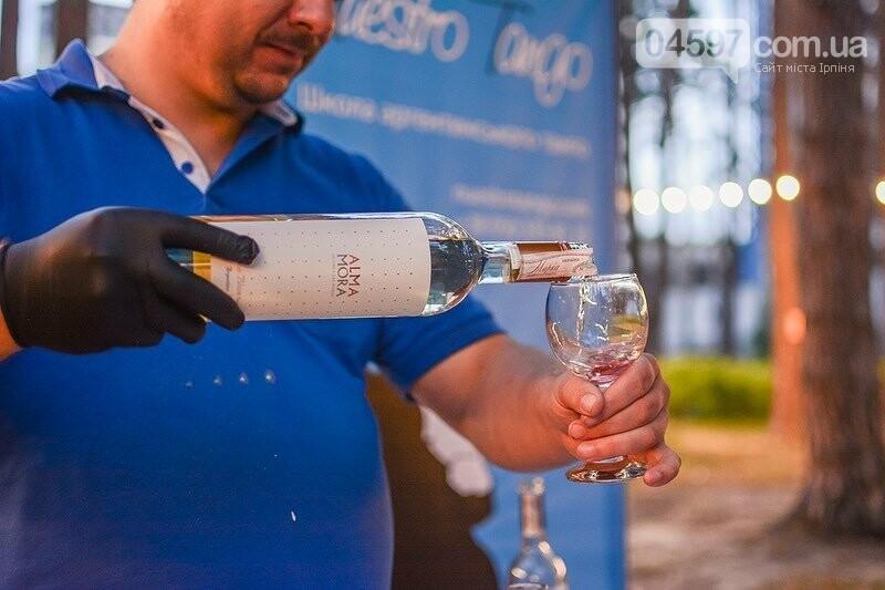 Кіно, вино і танго в Ірпені, фото-7