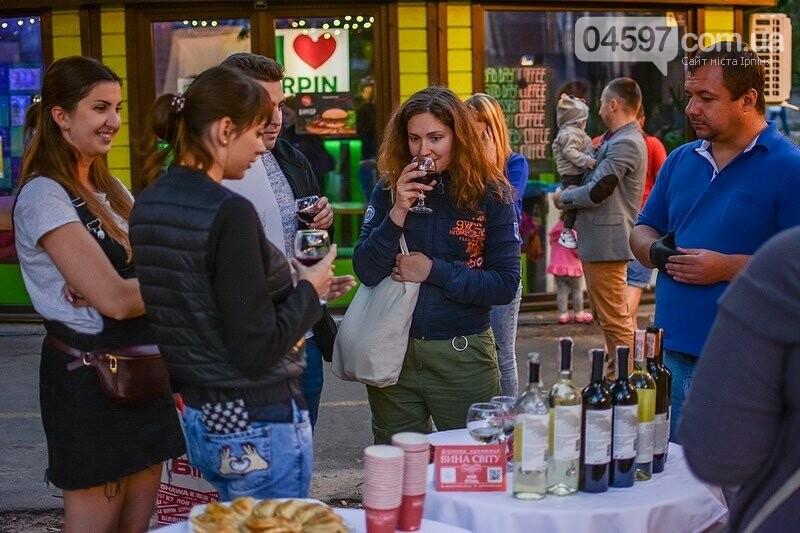Кіно, вино і танго в Ірпені, фото-2