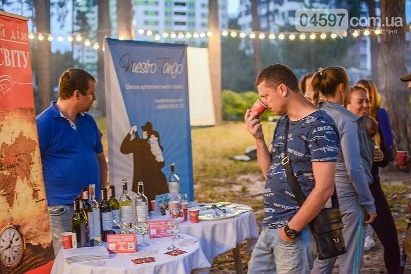 Кіно, вино і танго в Ірпені, фото-4