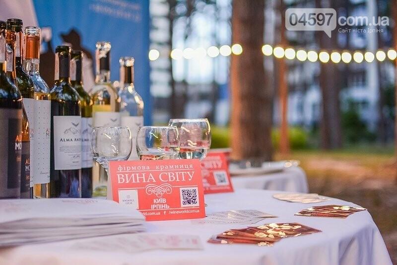 Кіно, вино і танго в Ірпені, фото-1