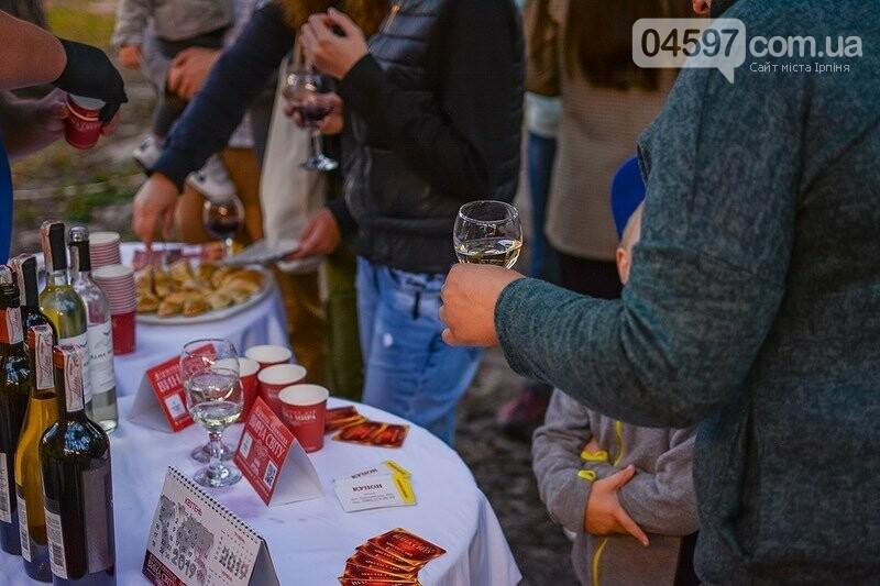 Кіно, вино і танго в Ірпені, фото-6
