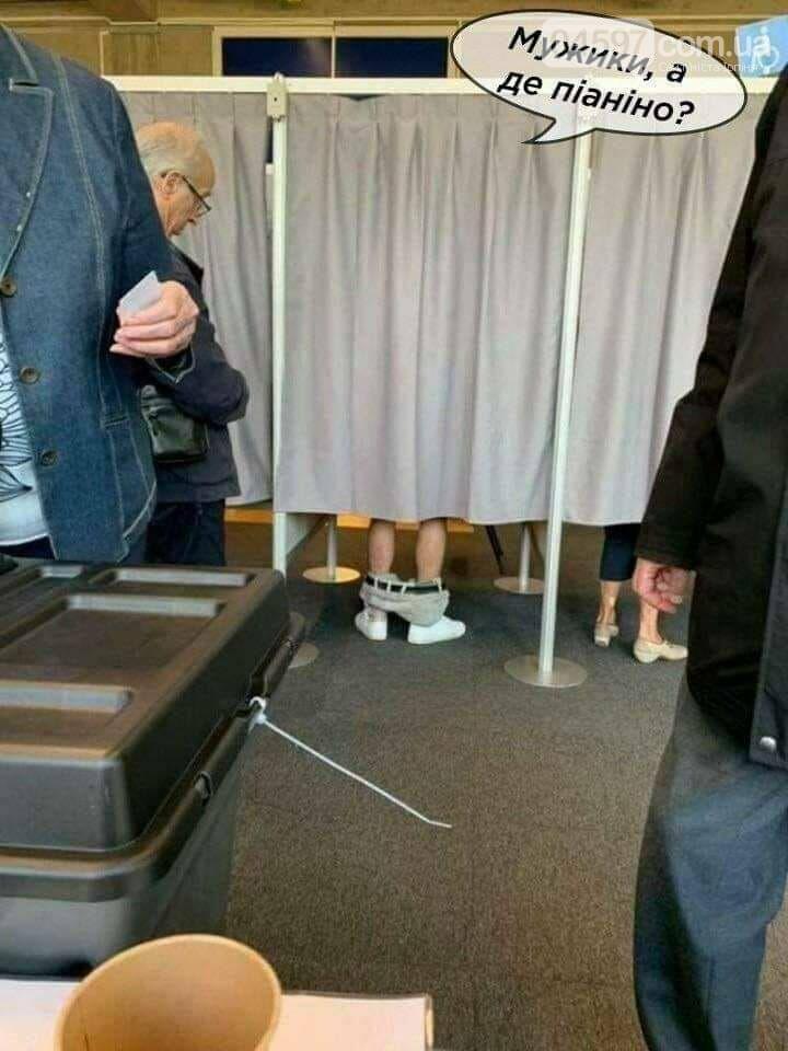 Знову по-приколу: найяскравіші фотожаби про вибори, фото-6