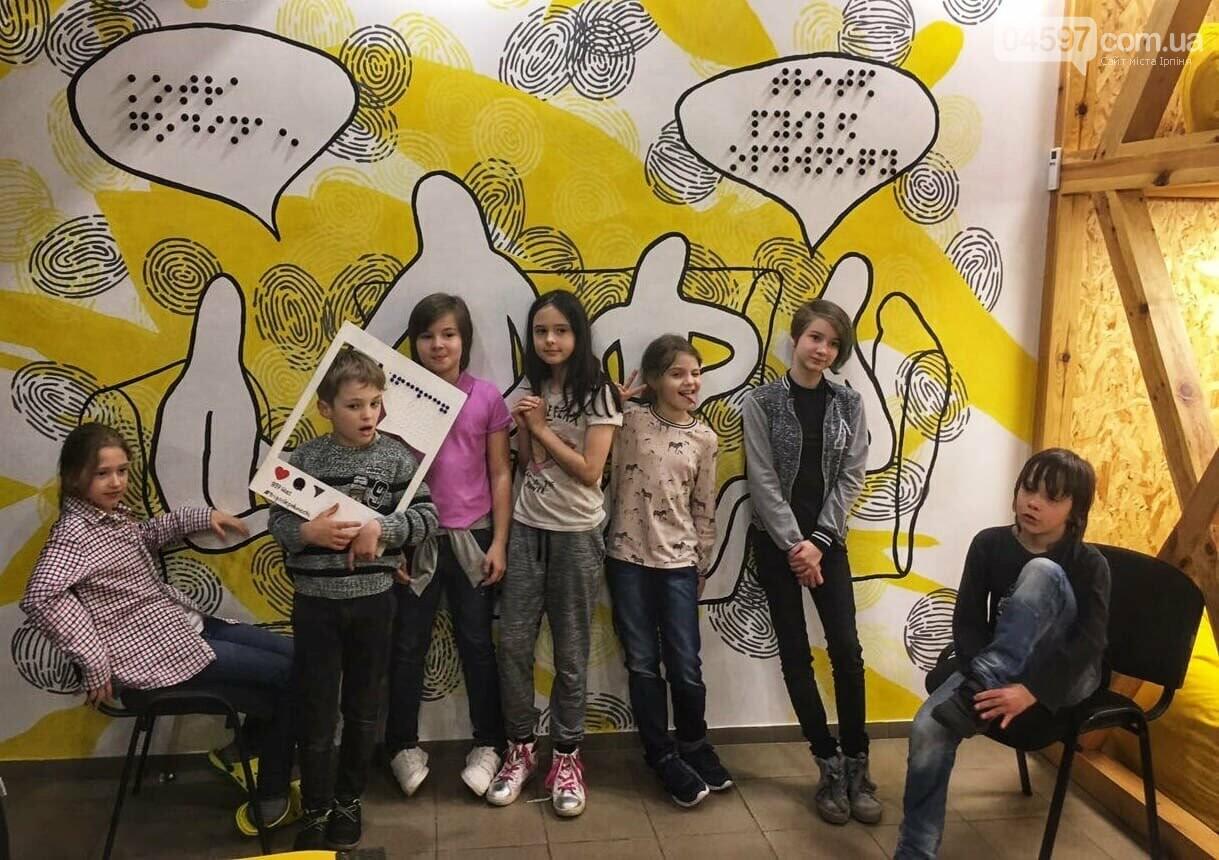 Шукай промокод - отримай знижку на навчання в Alterra School , фото-1