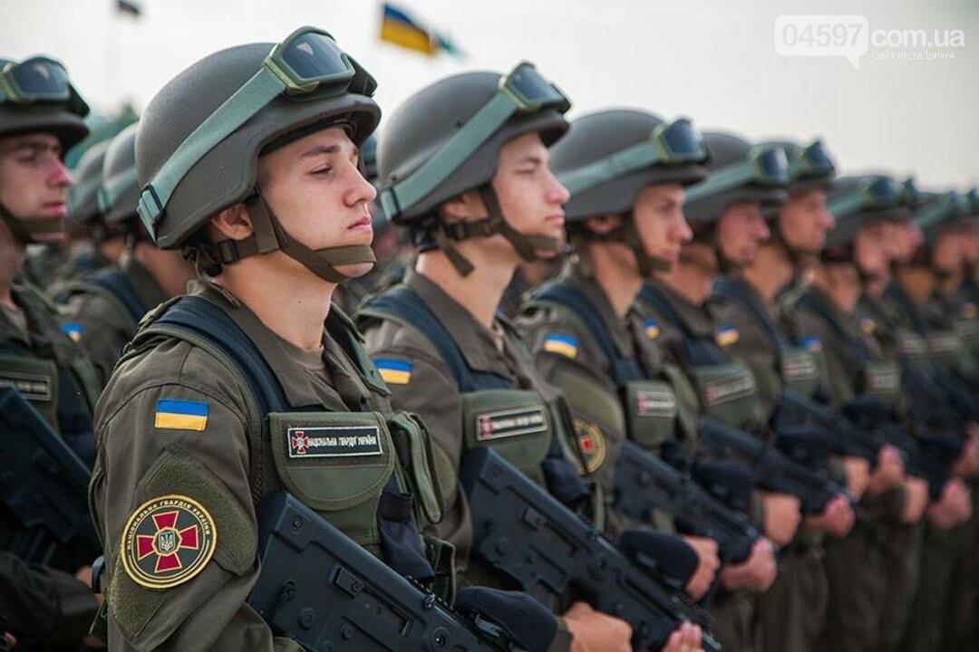 До уваги ірпінців: на вулиці почнуть виходити патрулі Нацгвардії, фото-1