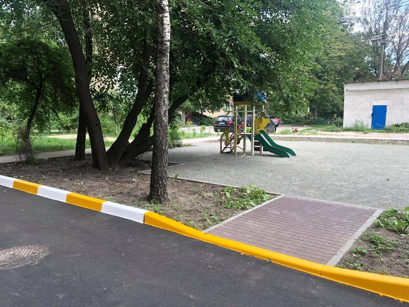 Як відремонтували двір на вул.Ярославській в Ірпені, фото-4