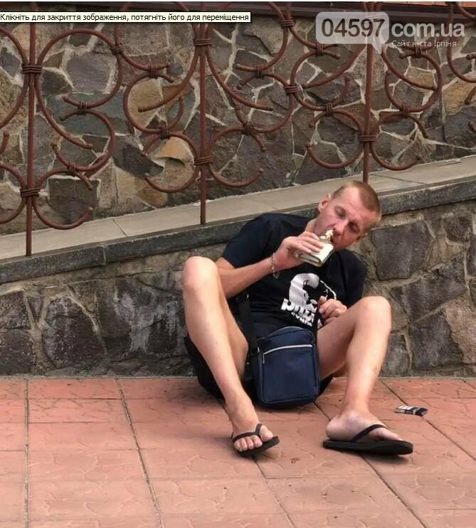 Курйозне ДТП у Бучі: заснув поки складали протокол, фото-1
