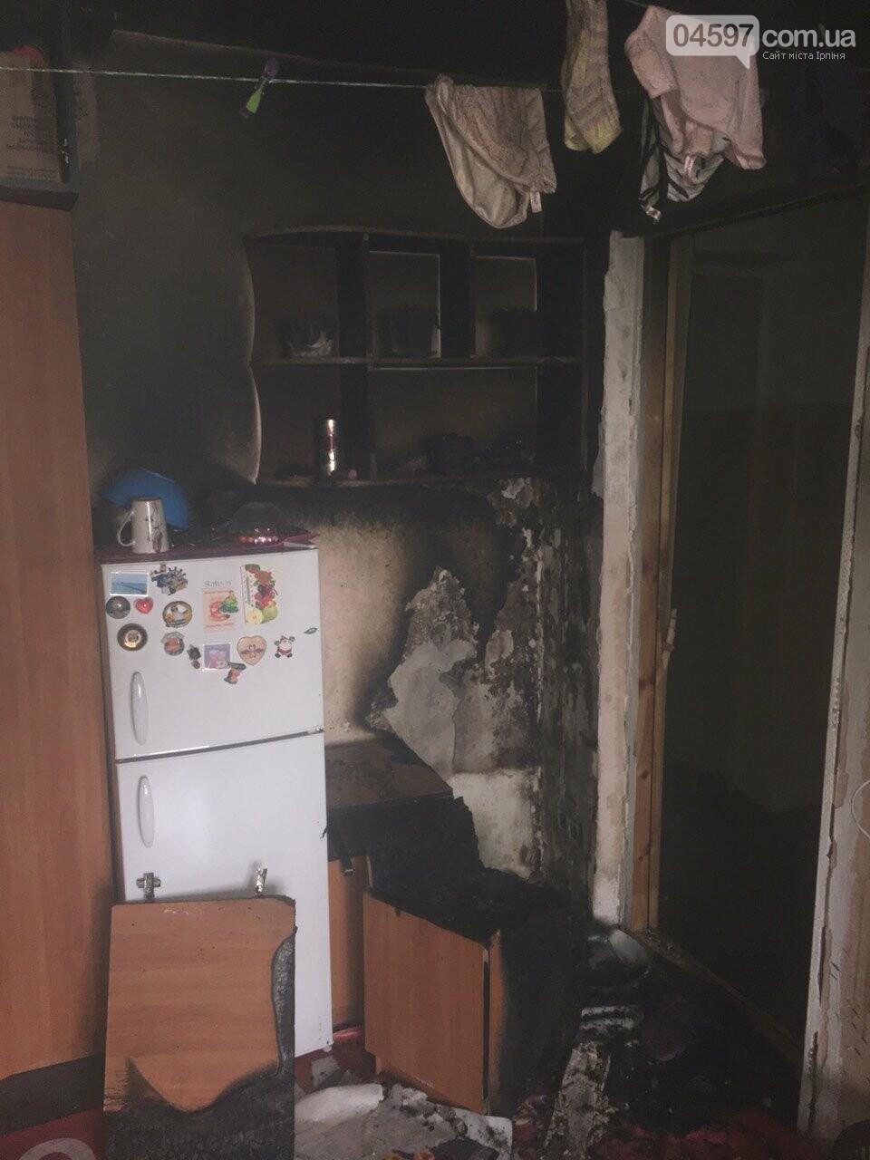 У студентському гуртожитку сталася пожежа, фото-3