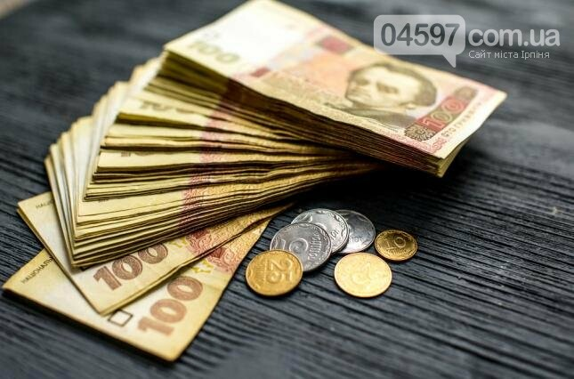 На Київщині зріс розмір середньої заробітної плати, фото-1