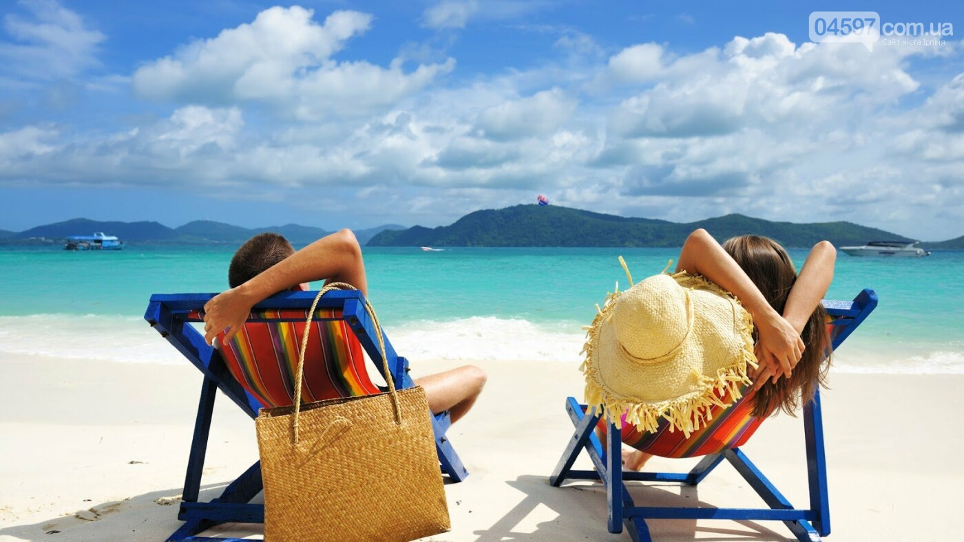 Відпустку збільшать на 8 днів: кому пощастить найбільше, фото-1