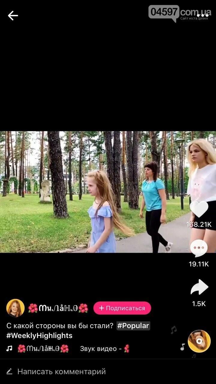Підлітки з Ірпеня - лідери світової мережі Likee, фото-4