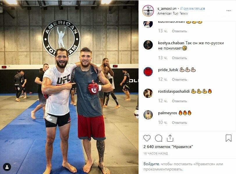 Ірпінчанин Амосов тренується в США з Масвідалом , фото-1