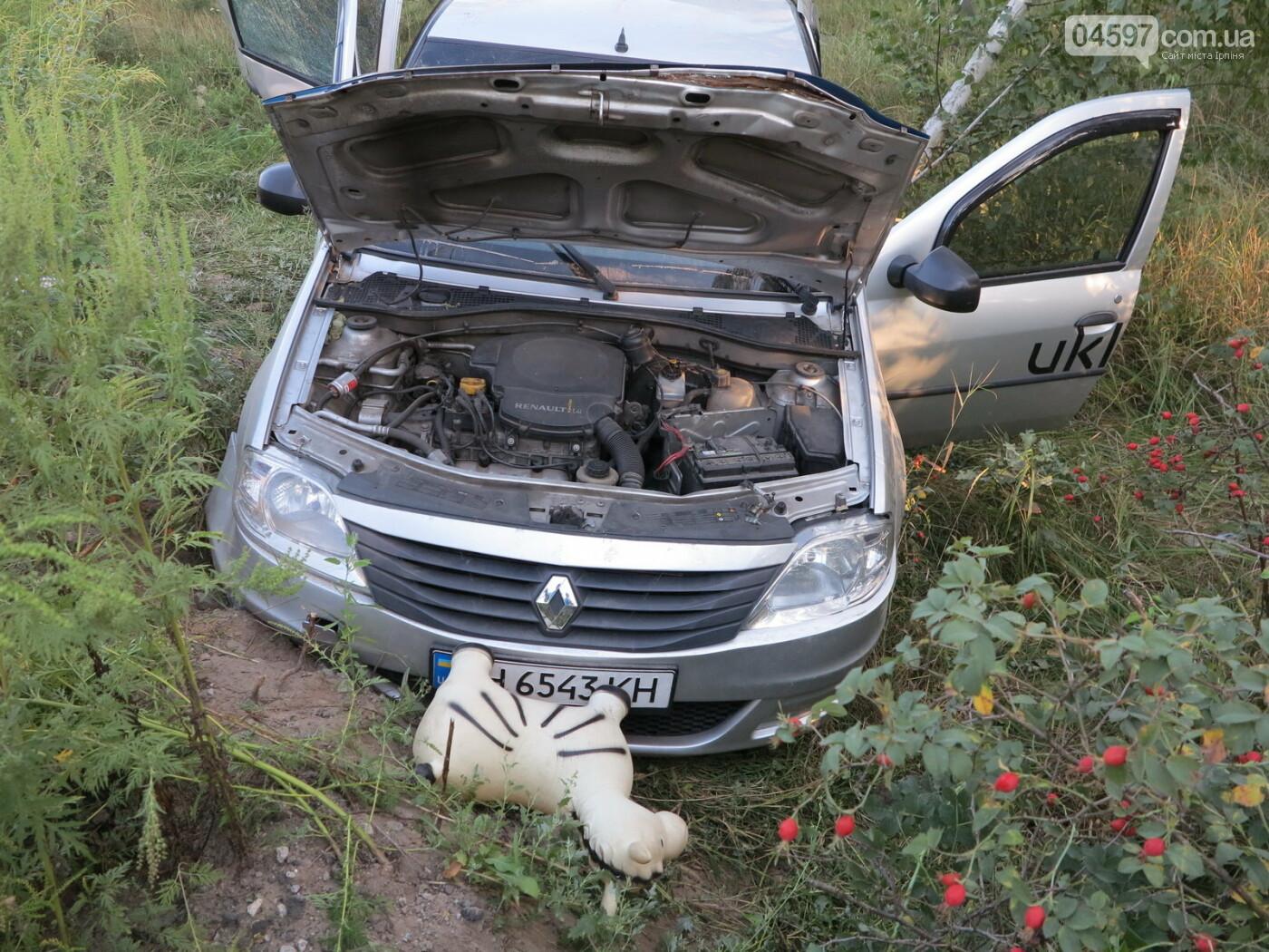 """Поїздка в таксі з летальним """"уклоном"""": один загинув, двоє госпіталізовані, фото-1"""