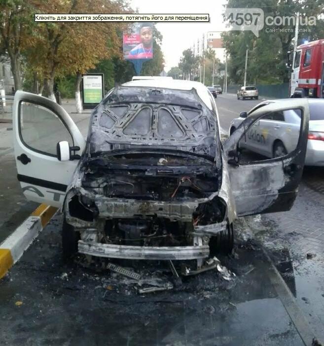 В центрі Ірпеня згоріла автівка, фото-3