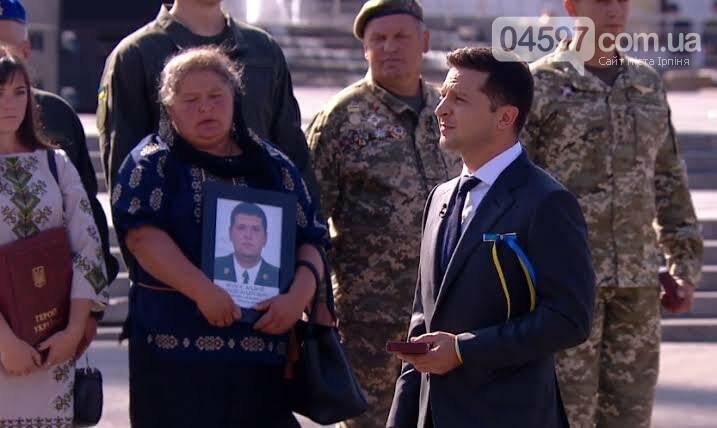 29 серпня відзначатимуть День пам'яті захисників України, фото-1
