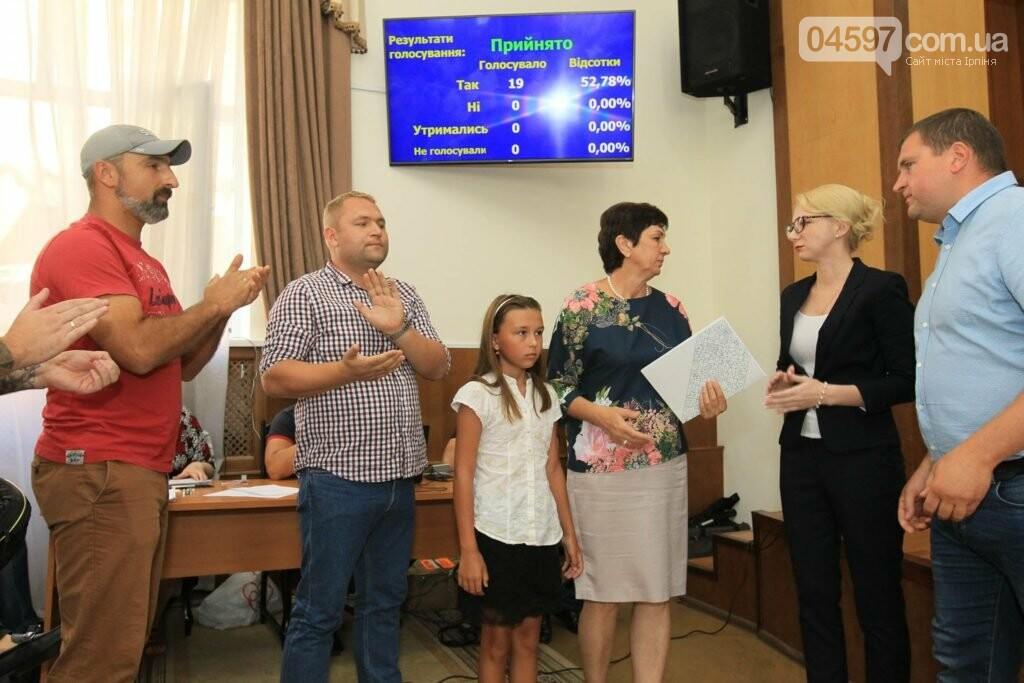 В Ірпені родина загиблого на Донбасі офіцера отримала квартиру, фото-1