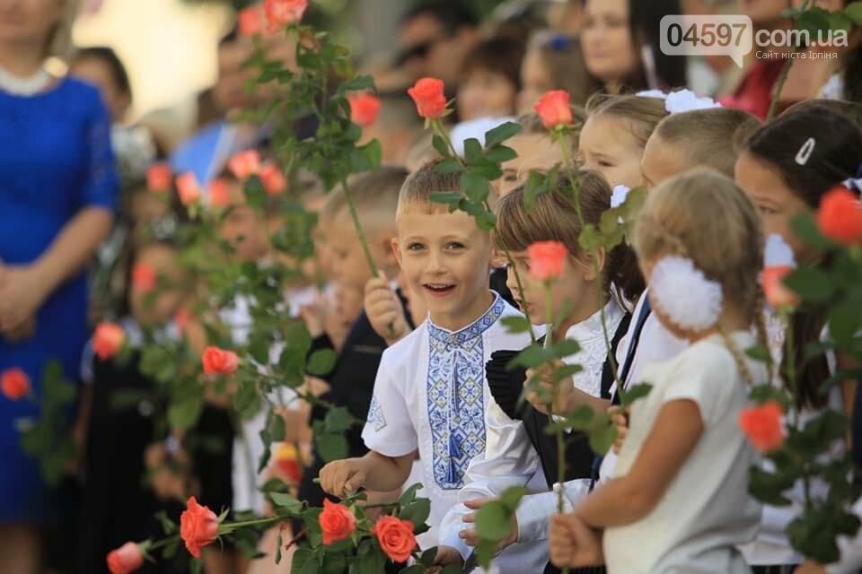 Як пройшло свято Першого дзвоника в Ірпені: фоторепортаж, фото-10
