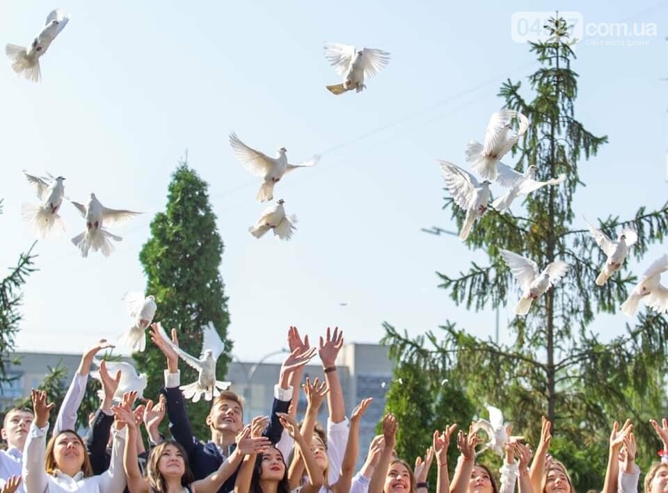 Як пройшло свято Першого дзвоника в Ірпені: фоторепортаж, фото-11