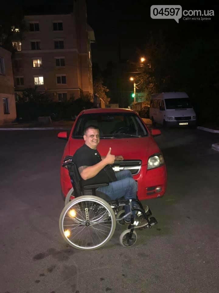 """""""Машина-помагайка"""": у Приірпінні запрацювало соціальне таксі, фото-1"""