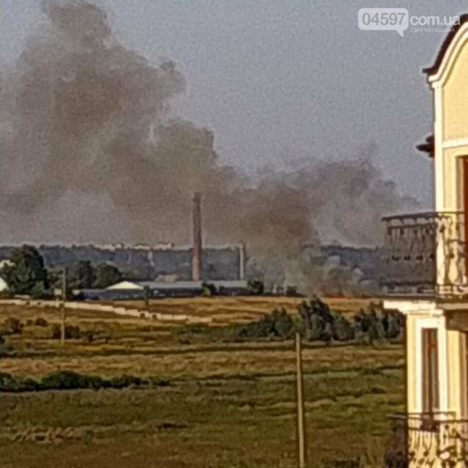 Сьогодні 2 пожежі в Приірпінні: ДСНС попереджає про найвищий рівень пожежної небезпеки, фото-2