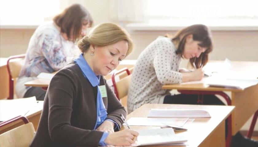 В Україні вперше відбудеться ЗНО для вчителів, фото-1