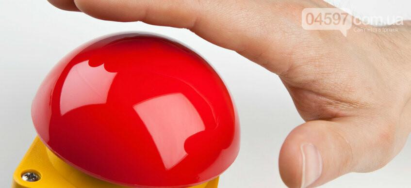 В Ірпені з'являться «тривожні кнопки» для зв'язку з «Муніципальною вартою», фото-1