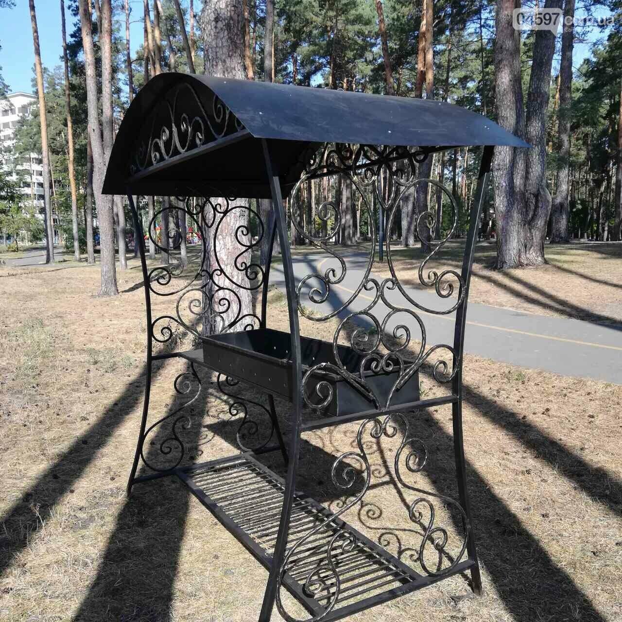 """У парку """"Центральний"""" нова мангальниця, фото-1"""