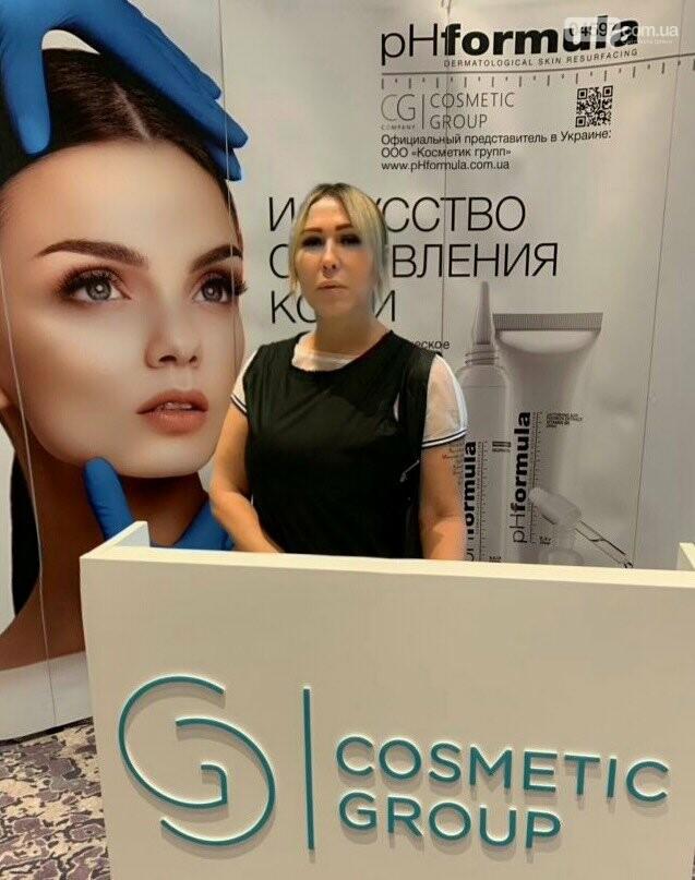 В Ірпені працює косметолог світового рівня, фото-1