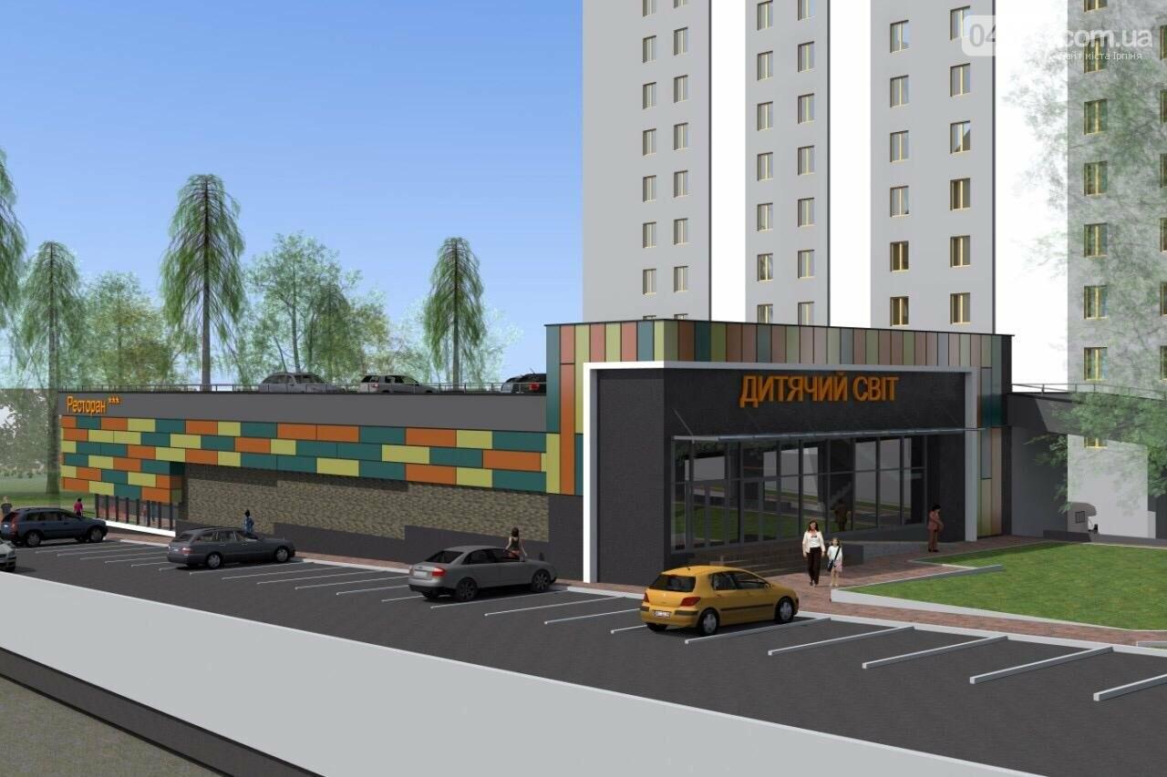 В Ірпені будують дитячий розважальний центр, фото-1