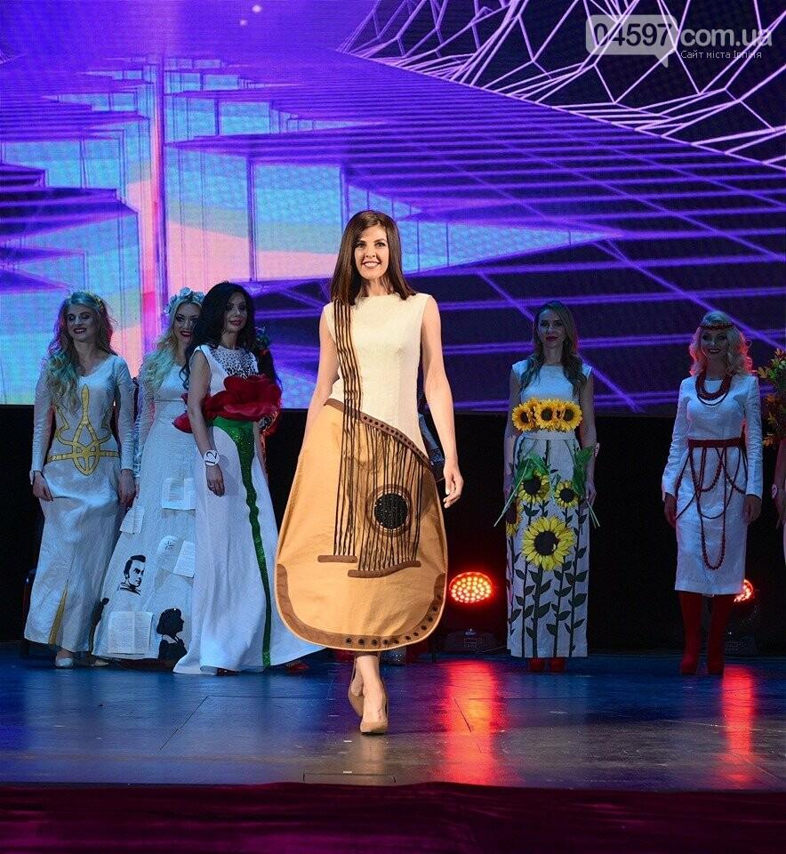 """""""Місіс Ірпінь - 2018"""" про конкурс краси, жіночі секрети та роботу, фото-9"""