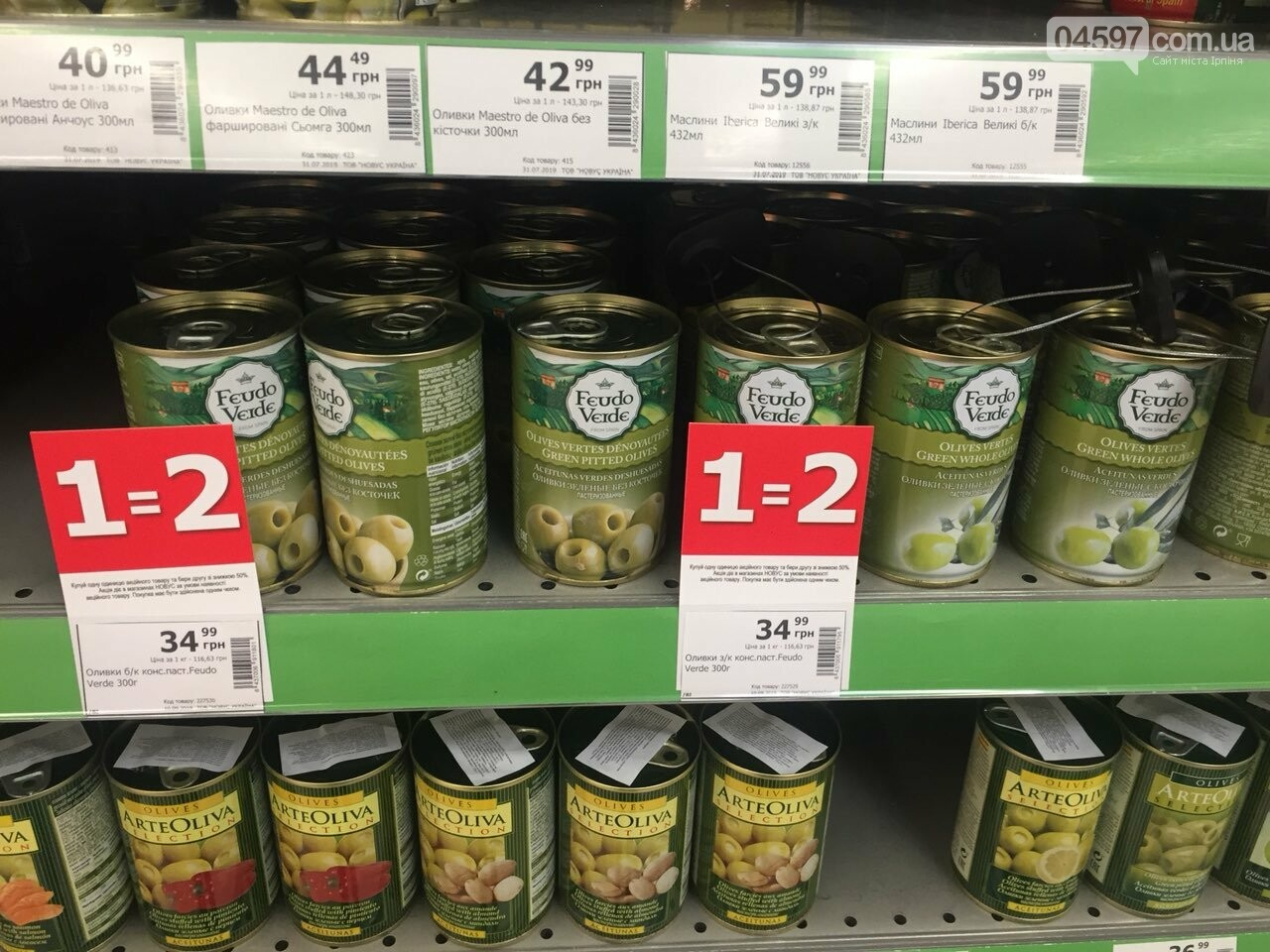 Мережі Novus - 10 років: у супермаркеті море знижок, фото-8