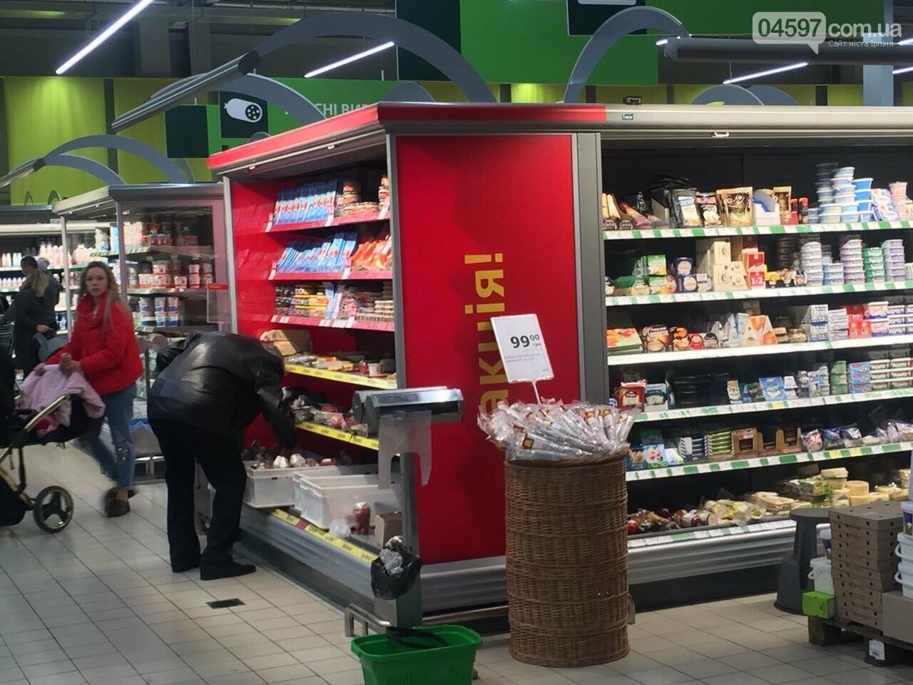 Мережі Novus - 10 років: у супермаркеті море знижок, фото-9
