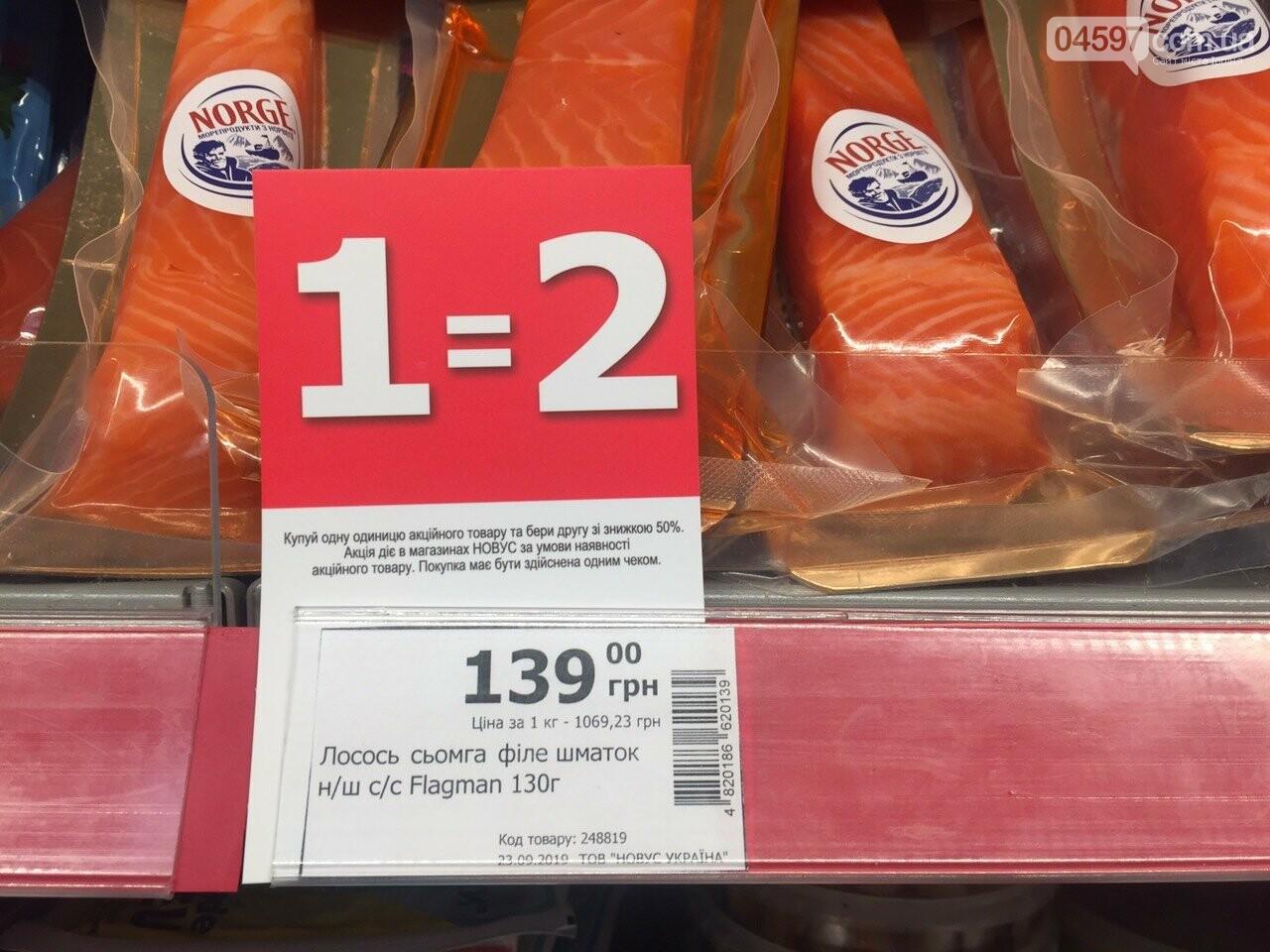 Мережі Novus - 10 років: у супермаркеті море знижок, фото-1