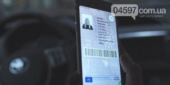 Смартфон замінить водійські права, фото-1