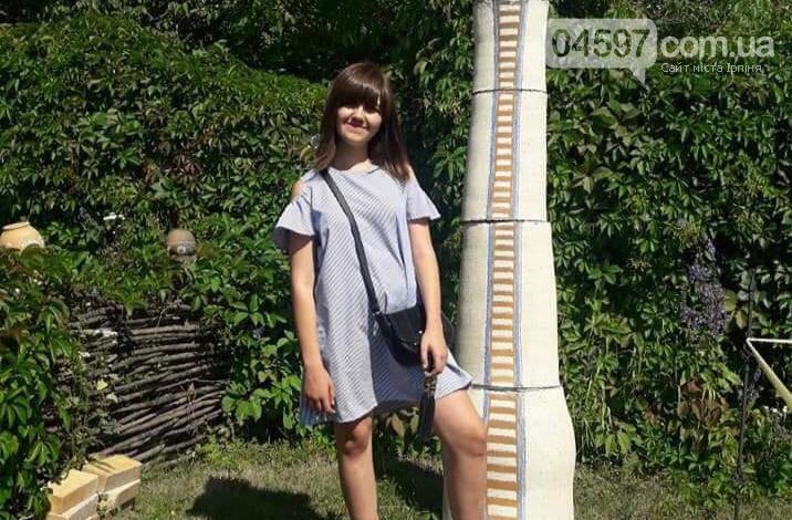 Школярка з Ірпеня потребує термінової допомоги!, фото-1