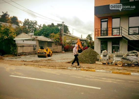 Хто і навіщо розібрав тротуарну плитку в Ірпені?, фото-1