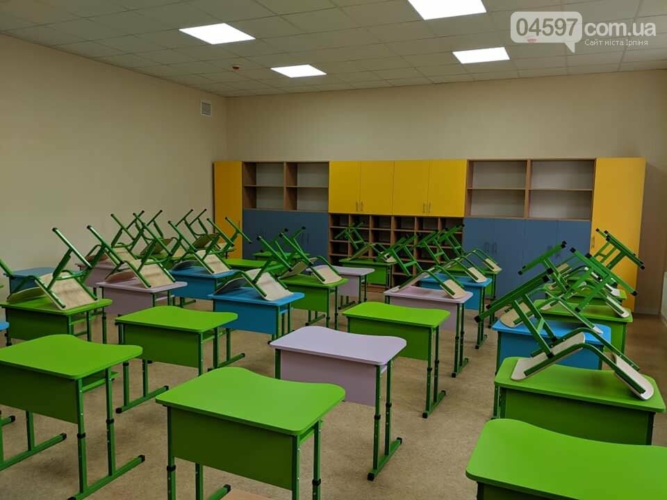 Добудова корпусу ЗОШ №3 у Бучі на фініші, фото-5