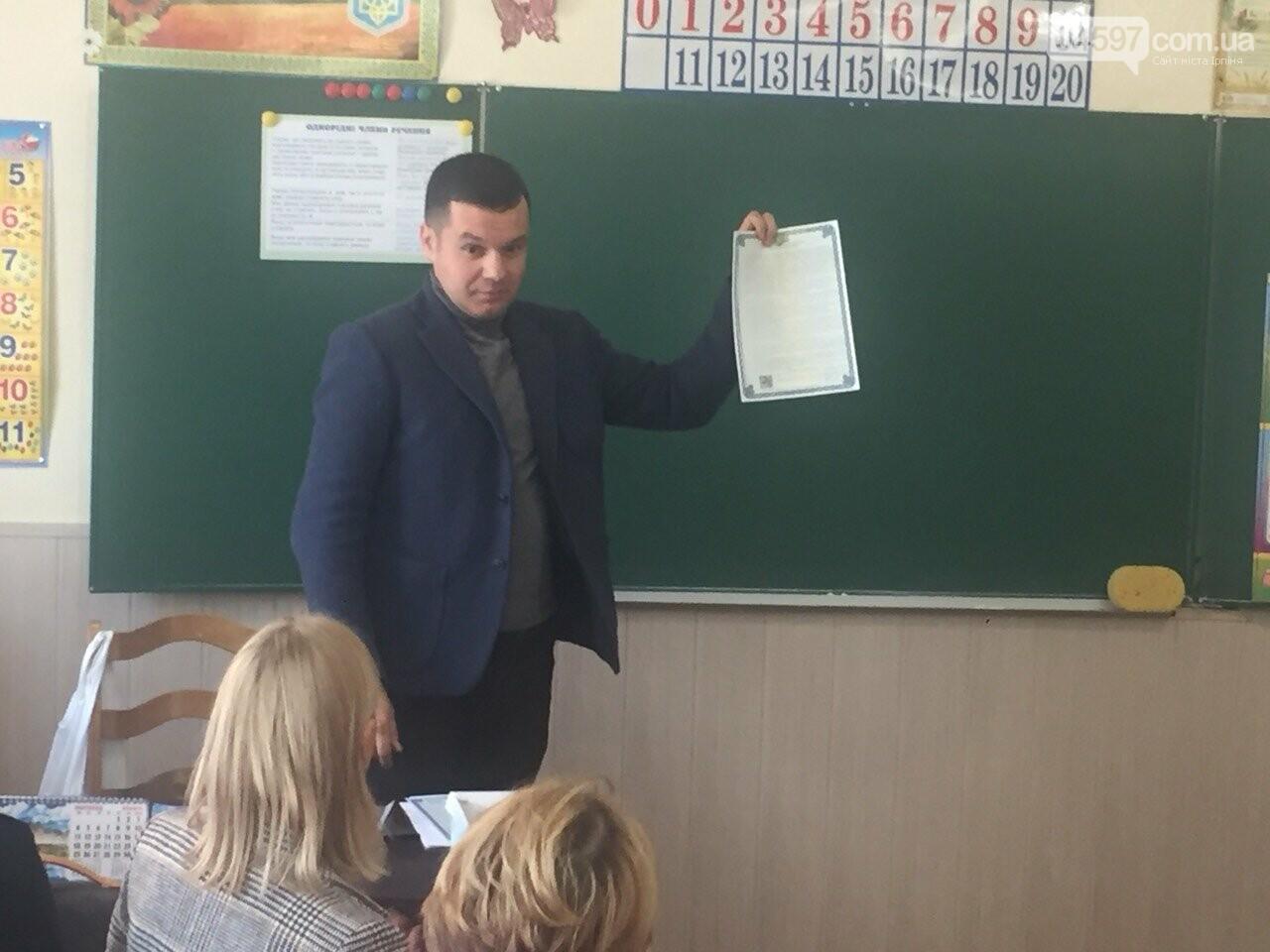 Звістку про викуп школи № 15 у Гостомелі батьки зустріли оплесками, фото-4
