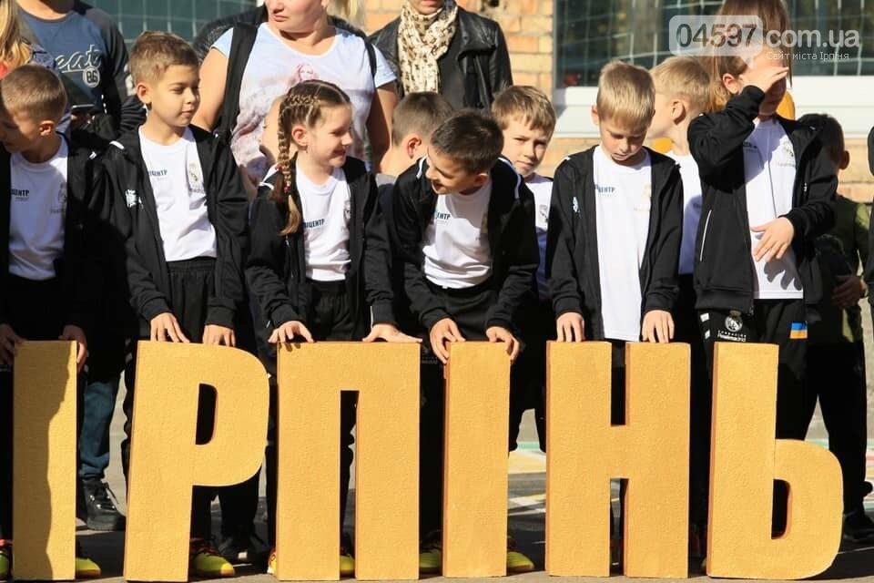 """В Ірпені відкрили першу соціально-спортивну школу Фонду """"Реал Мадрид"""", фото-3"""