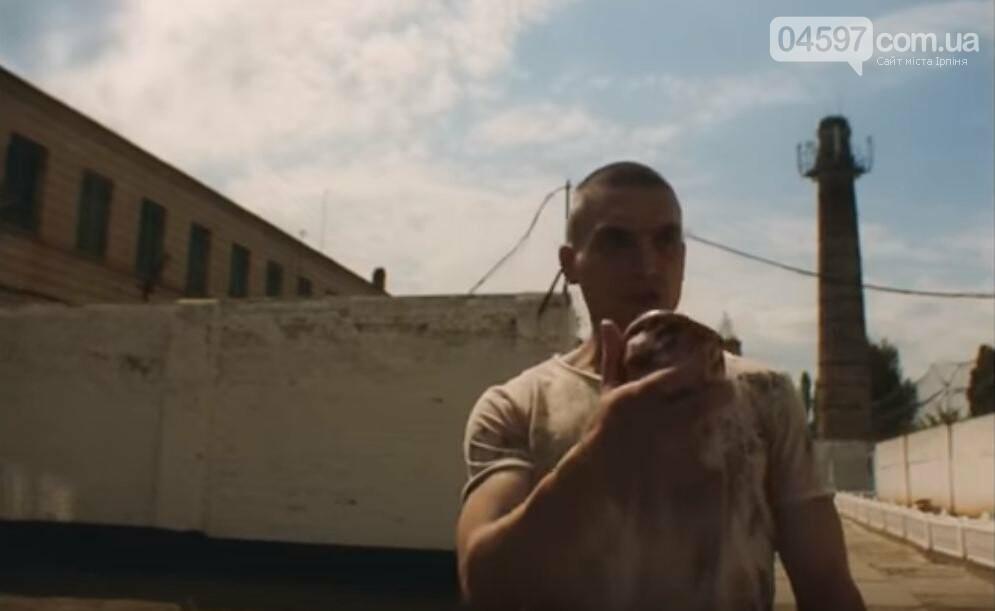 У Бучанській колонії американці зняли музичний кліп, фото-1