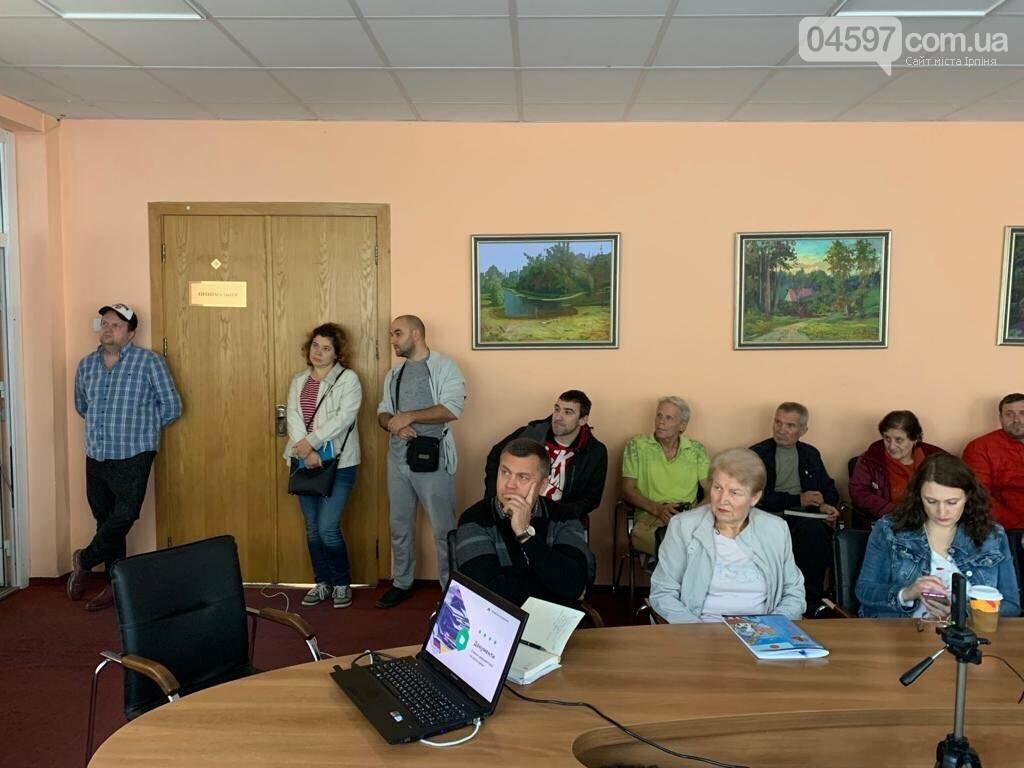 В Ірпені ОСББ заводять у смартфон, фото-2
