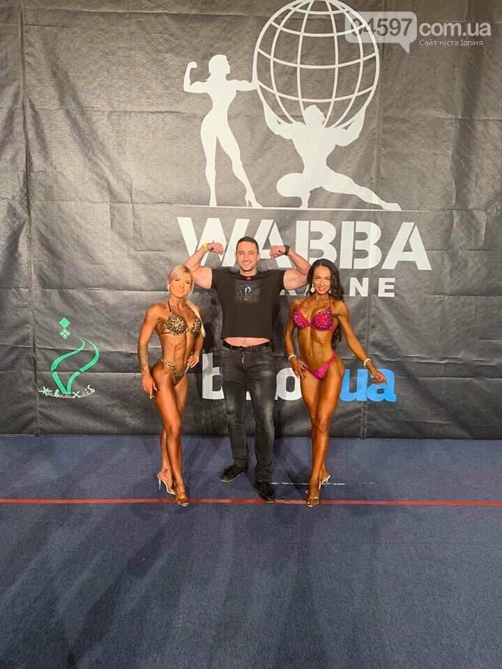 Мешканка Бучі стала віце-чемпіонкою України WABBA 2019, фото-3